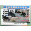 供应深圳IC智能卡价格,IC智能卡批发,IC智能卡厂家