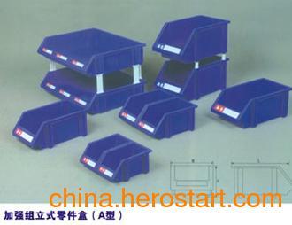 供应PE材质厂家直销安徽塑料元件盒,塑料元件盒批发