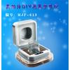 供应水晶面膜机的造型