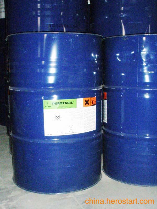 供应正十二碳硫醇