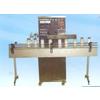 电磁感应铝箔封口机  铝箔封口机--金坛中正包装机械