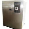 温度冲击试验箱/冷热冲击试验箱用途feflaewafe