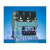 供应CJC20-250交流接触器批发
