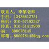 供应秦皇岛一级建造师挂靠, 四川二级建造师挂靠, 西藏建造师挂靠