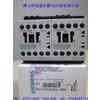 供应西门子3RA双向组合接触器原装进口