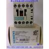 供应西门子3RH中间继电器原装进口