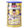 供应贝因美奶粉批发价格多少钱,代购代销哪里有卖进货批发