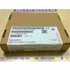 供应西门子6FC数控产品原装进口