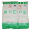 供应温州五凤牌豌豆淀粉