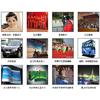 哈尔滨汽车租赁|哈尔滨特色礼品|黑龙江鱼皮画