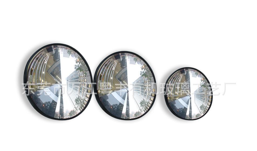 厂家供应】亚克力 压克力 压加力球面镜 可加工定制