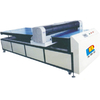 UV数码平板打印机厂家直销!