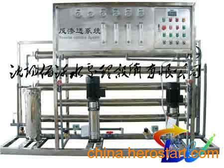 供应盘锦化工纯净水设备