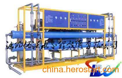 供应葫芦岛饮料厂6吨纯水设备