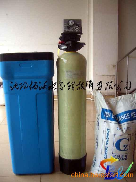 供应朝阳食堂软化水设备