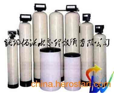 供应阜新浴池软化水设备