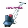 供应DDG285B型电动打蜡机,电动打蜡机,电动打蜡机价格