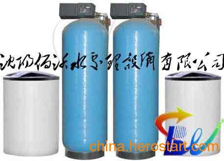 供应吉林补水2吨软化水设备
