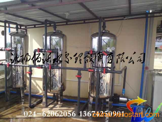 供应辽源井水除铁锰设备