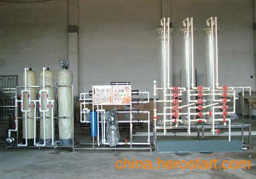 供应通化医药超纯水设备