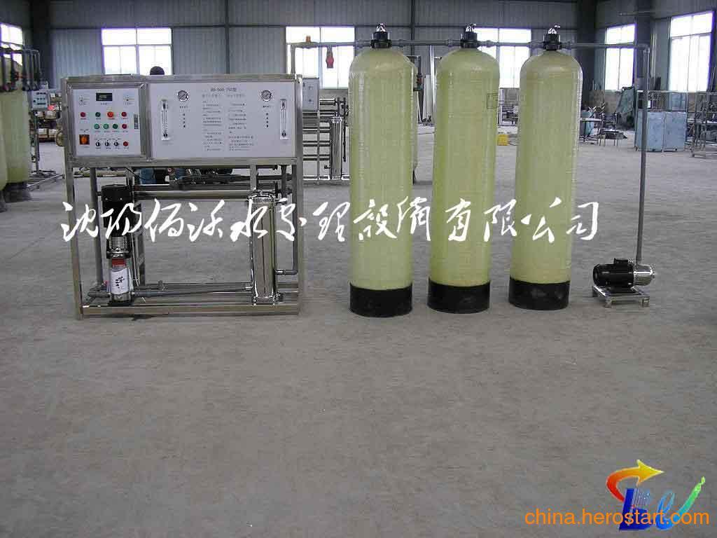 供应四平酒厂纯净水设备