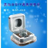 水晶面膜仪供应信息