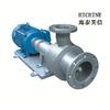北京旋流泵的供应商—— 内叶旋流泵