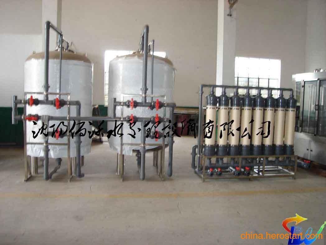 供应铁岭加工厂净化水设备
