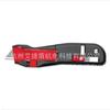 供应德国 Martor 安全刀具 耐磨型安全刀 进口安全刀 martor安全刀