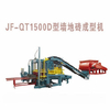 供应半自动墙地砖成型机(JF-QT1500D)