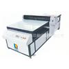 UV数码平板打印机设备全国最低价