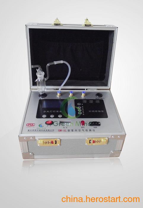 供应厂家直销优质专用室内空气甲醛检测仪器|室内气体检测仪器