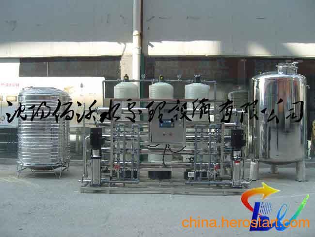 供应本溪印刷厂净化水设备