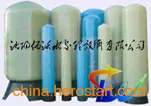 供应沈阳玻璃钢软化树脂罐