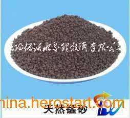 供应营口净化水锰砂滤料