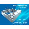替代手工印刷的自动丝网印刷机feflaewafe