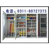 供应安全工具柜哪里的好??河北安全工具柜?安全工具柜厂家#安全工具柜价格