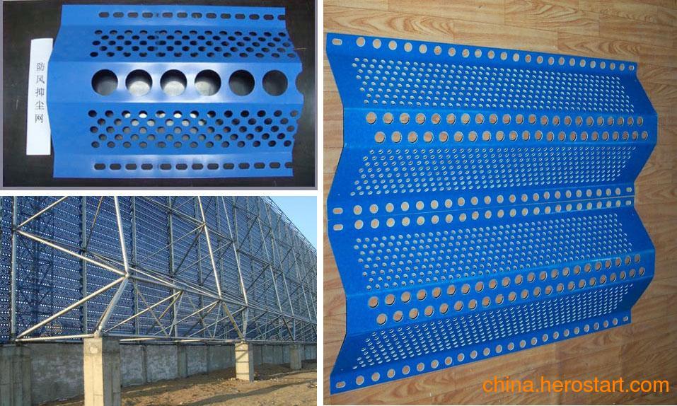 供应(东胜 内蒙古 包头 呼市)防风抑尘网 钢结构