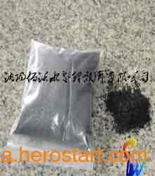 供应辽阳果壳净水活性炭