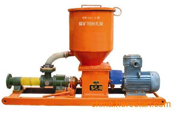 供应BFK-2.4型煤矿用电动封孔泵