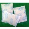 供应苏州活性矿物干燥剂报价,求购干燥剂批发,采购干燥剂干燥剂