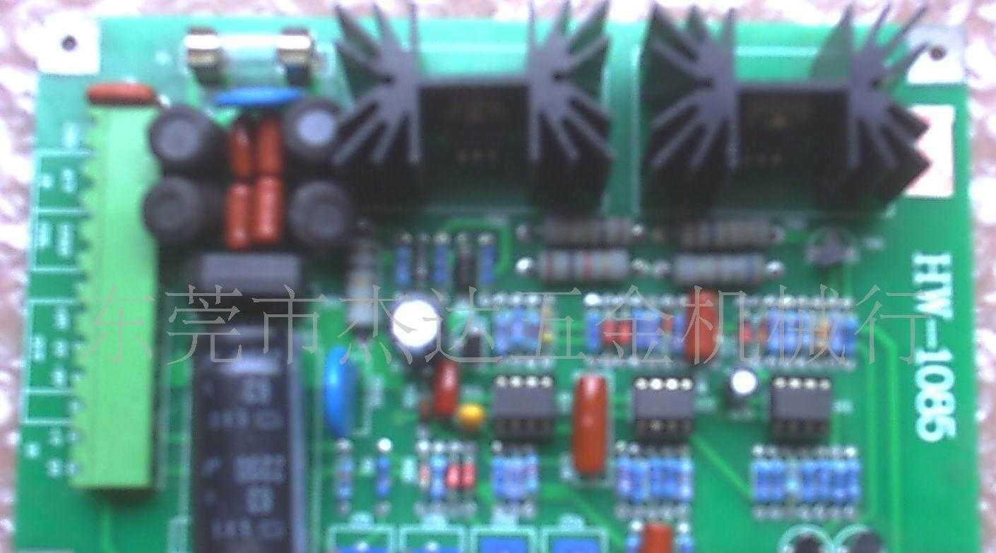 供应圆盘鞋底机电脑电路板比压板
