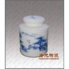 厂家供应陶瓷茶叶罐 青花茶叶罐 陶瓷药罐 陶瓷密封罐