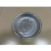 供应铝箔纸碗 铝箔纸盒 铝箔容器