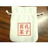 供应厂家提供定做 亚麻/棉麻/丝绸布料茶叶袋 机绣丝印LOGO