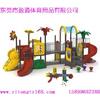盈通供应广西儿童游乐设备,组合滑梯,跷跷板,千秋