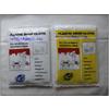 供应塑料单张防护膜(卷/片)
