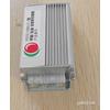 供应2012最新甲醇控制器热销