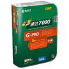 供应速达7000 G-PRO(工业版)