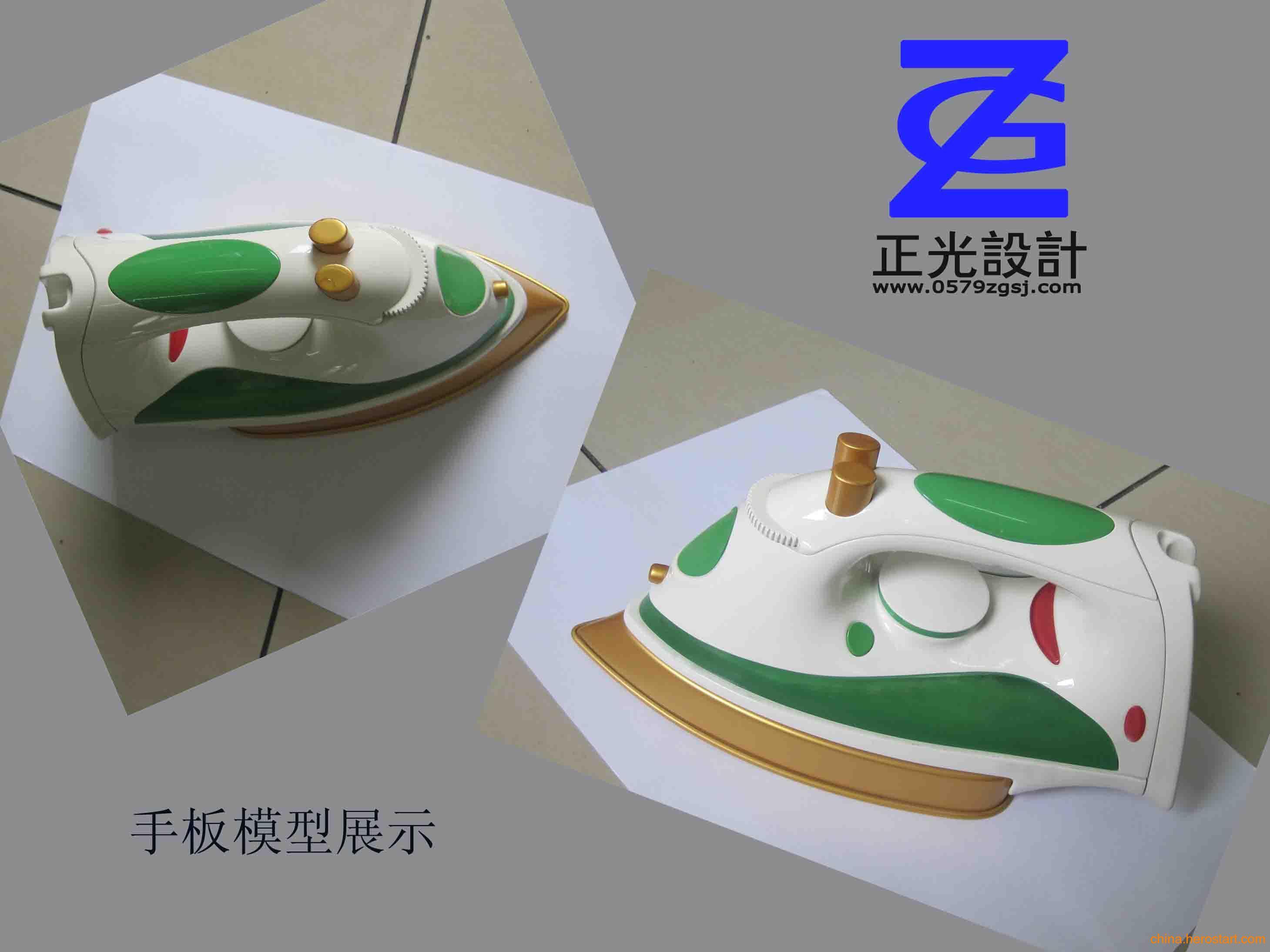 供应永康手板模型制作